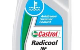 Антифриз Сastrol Radicool NF: состав и цвет концентрата G11, свойства и характеристики жидкости для охлаждения, специфика и рекомендации по использованию, сравнение и отзывы