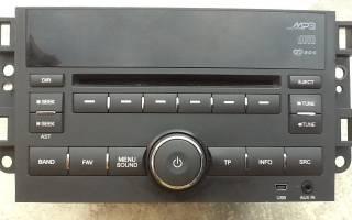 USB и AUX на Шевроле Круз: как подключить адаптер из плеера для штатной магнитолы, инструкция по изготовлению переходника своими руками и советы автомобилистов