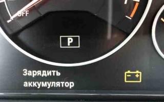 Какой заряд должен быть у автомобильного аккумулятора: как проверить и причины отклонения от нормы, что делать, если АКБ быстро разряжается и правила подзарядки