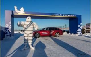 Шины michelin x ice north 4: размеры, тесты, отзывы