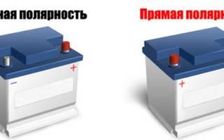 Как определить полярность аккумулятора автомобиля: отличия прямой и обратной, способы проверки показателей при отсутствии маркировки и советы специалистов