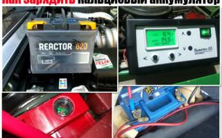 Кальциевые аккумуляторы для автомобиля плюсы и минусы: технические характеристики и инструкция по зарядке, отличия от других АКБ и советы мастеров