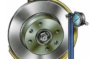 Как проверить тормозные диски на биение, на кривизну
